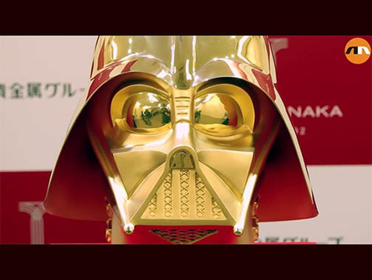 $1.4 Million Solid Gold Darth Vader Mask Marks a 40-Year 'Star Wars' Milestone